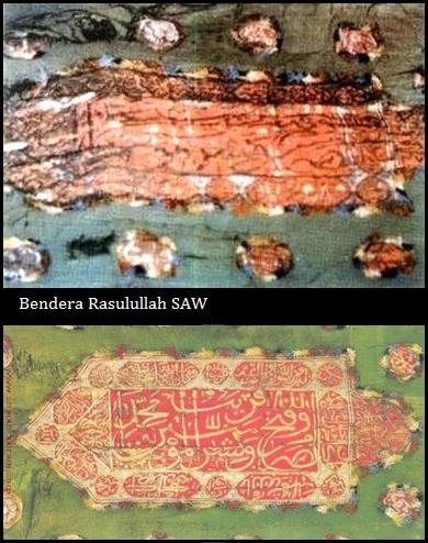 Foto-foto Eksklusif Peninggalan Rasulullah SAW: Menggetarkan ...