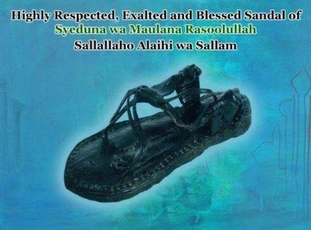 blessed-sandal-of-rasool-allah-saw