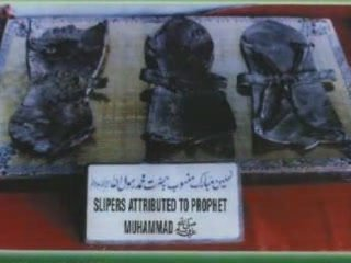 blessed-sandals2-of-rasool-allah-saw