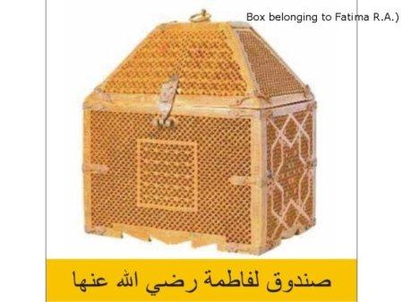 box-belonging-to-hazrat-fatima-rz