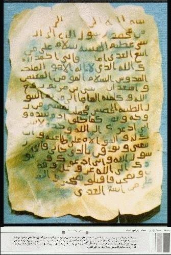 letter-to-nijashi-king-of-habsha