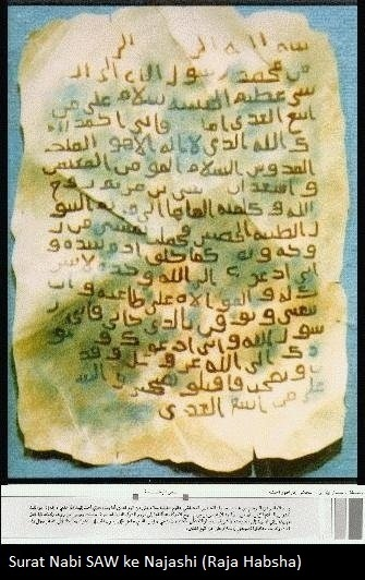 Letter to Nijashi (king of habsha)
