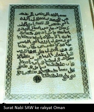 Letter To Omani People