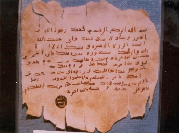 PERTANYAAN YANG MEMBUAT UMAT MUSLIM LARI TERKENTUT-KENTUT - Page 11 Letter-to-qaiser_e_rome
