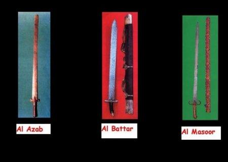 pedang2-nabi-dengan-nama-namanya