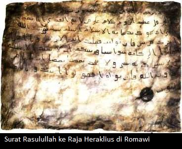 prophet_letter to The Heraclius of Rome