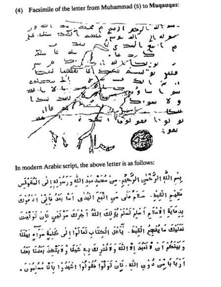 Surat Nabi SAW kepada Raja Muqauqas, Mesir