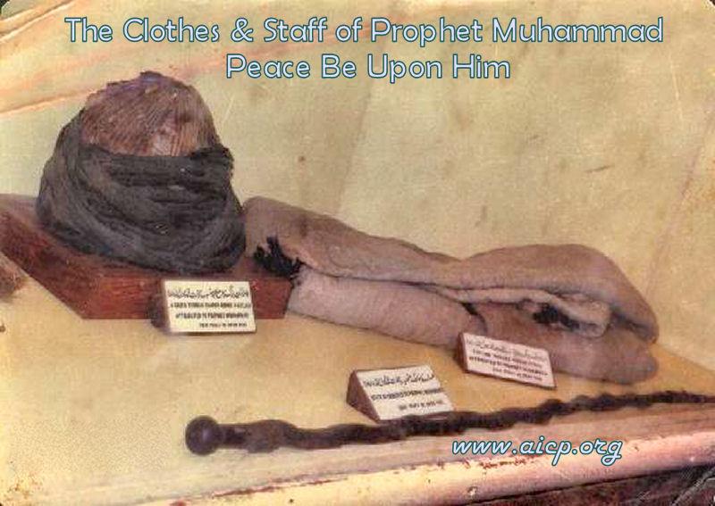 Wajah sebenar Nabi Muhammad