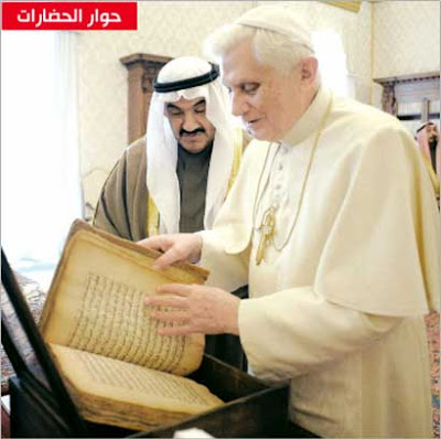 Al-Quran_Pope Benedict XVI and Sheikh Nasser Al-Mohammed