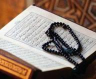 Al-Qur'an1